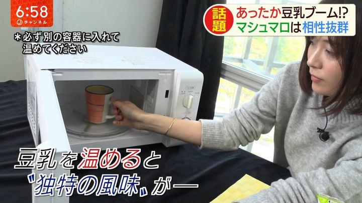 2019年11月19日久冨慶子の画像05枚目