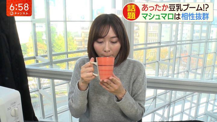 2019年11月19日久冨慶子の画像06枚目
