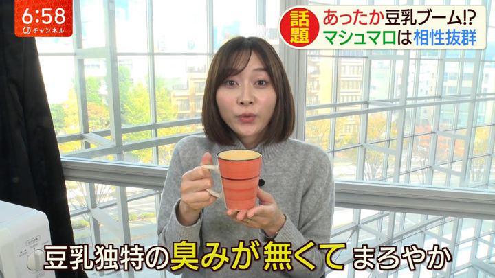 2019年11月19日久冨慶子の画像07枚目
