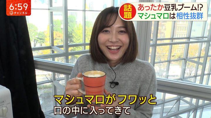 2019年11月19日久冨慶子の画像08枚目