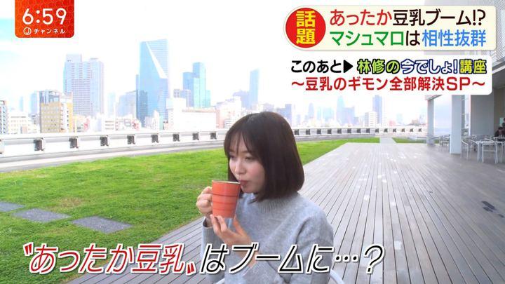 2019年11月19日久冨慶子の画像09枚目