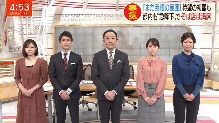 2019年11月20日久冨慶子の画像01枚目