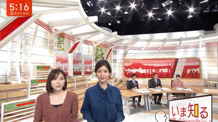 2019年11月20日久冨慶子の画像02枚目