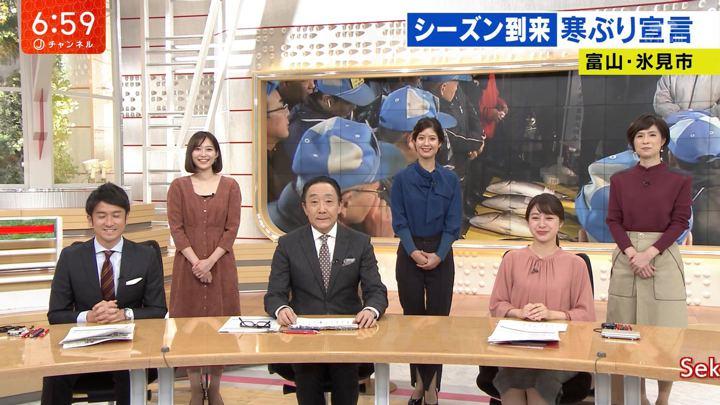 2019年11月20日久冨慶子の画像06枚目