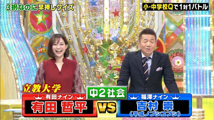 2019年11月20日久冨慶子の画像09枚目
