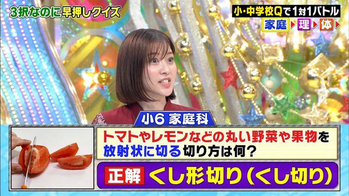 2019年11月20日久冨慶子の画像10枚目