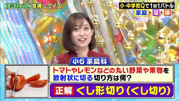 2019年11月20日久冨慶子の画像11枚目