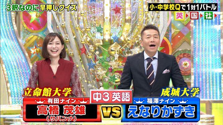 2019年11月20日久冨慶子の画像13枚目