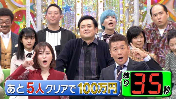 2019年11月20日久冨慶子の画像14枚目