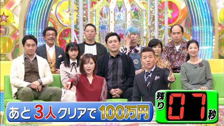 2019年11月20日久冨慶子の画像15枚目