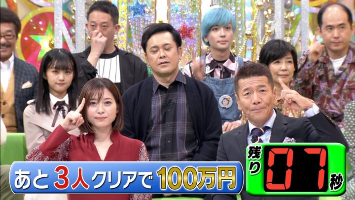 2019年11月20日久冨慶子の画像16枚目
