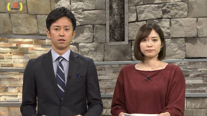 2019年11月24日久冨慶子の画像02枚目