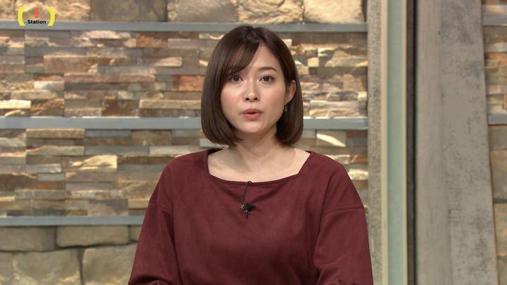 2019年11月24日久冨慶子の画像06枚目