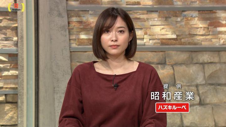 2019年11月24日久冨慶子の画像07枚目