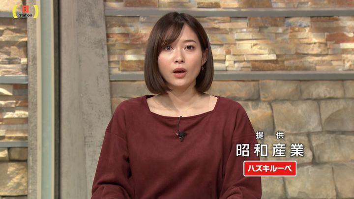 2019年11月24日久冨慶子の画像08枚目