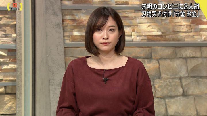 2019年11月24日久冨慶子の画像09枚目