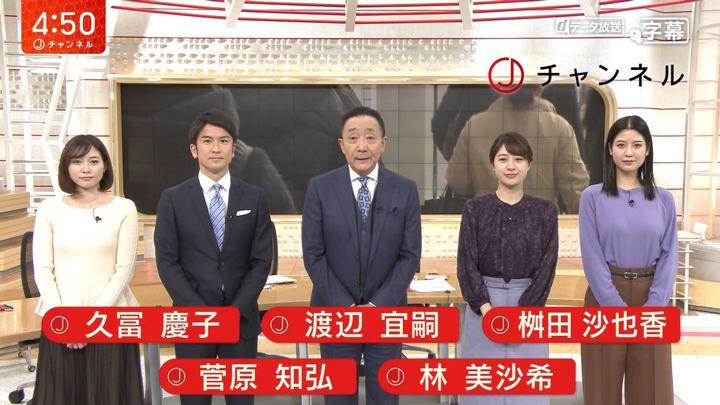 2019年11月27日久冨慶子の画像01枚目