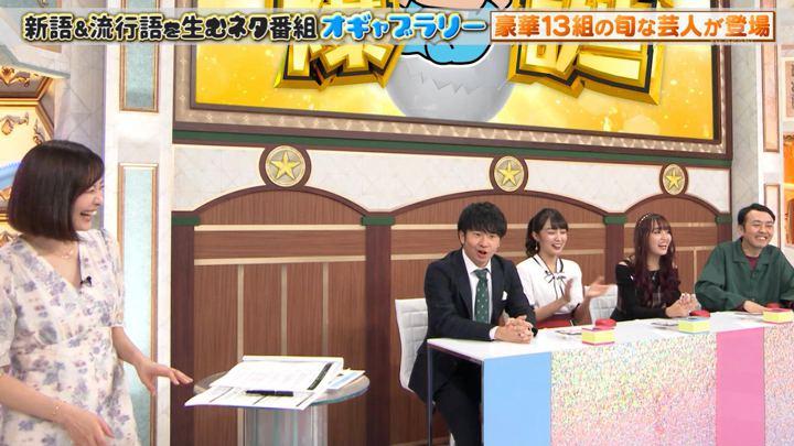 2019年11月27日久冨慶子の画像09枚目