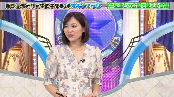 2019年11月27日久冨慶子の画像10枚目