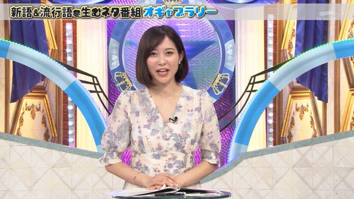 2019年11月27日久冨慶子の画像14枚目
