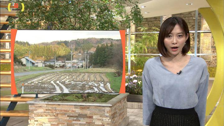 2019年12月01日久冨慶子の画像02枚目