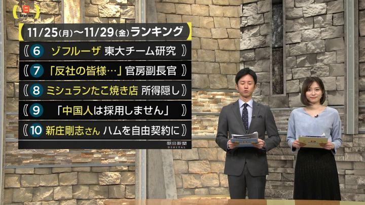 2019年12月01日久冨慶子の画像05枚目