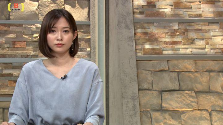 2019年12月01日久冨慶子の画像09枚目