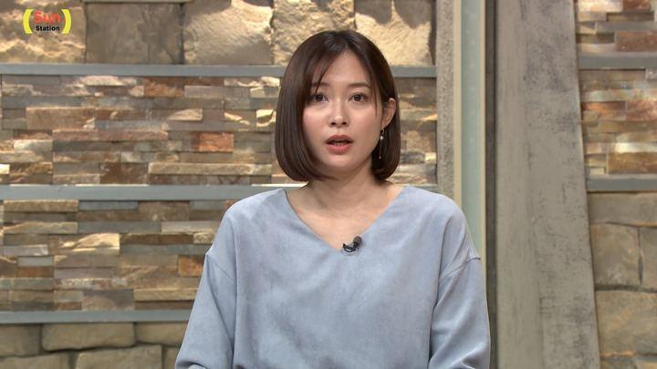 2019年12月01日久冨慶子の画像10枚目