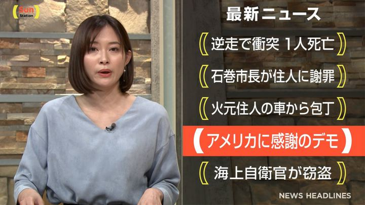2019年12月01日久冨慶子の画像11枚目