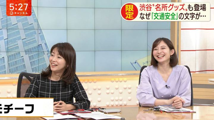 2019年12月03日久冨慶子の画像03枚目