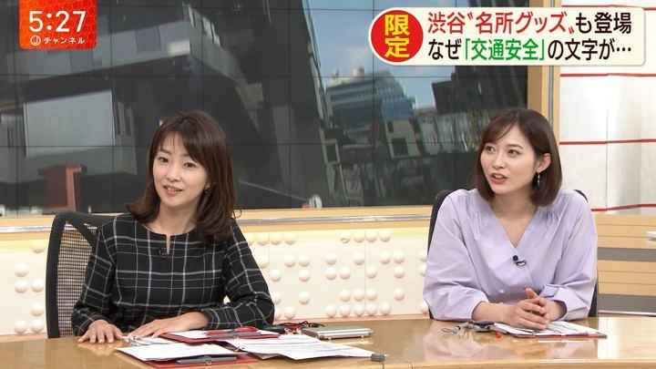 2019年12月03日久冨慶子の画像04枚目