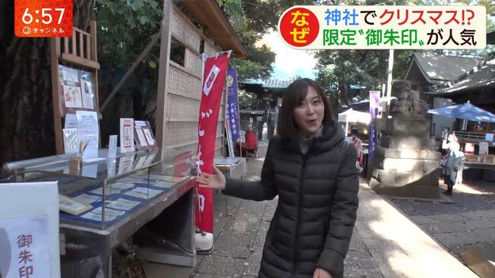 2019年12月03日久冨慶子の画像06枚目