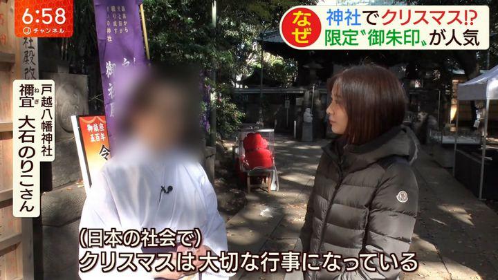 2019年12月03日久冨慶子の画像07枚目