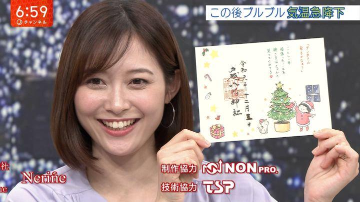 2019年12月03日久冨慶子の画像11枚目