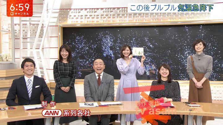 2019年12月03日久冨慶子の画像12枚目