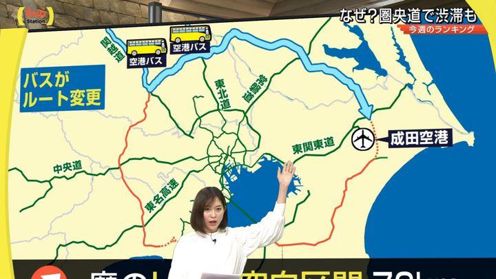 2019年12月08日久冨慶子の画像07枚目