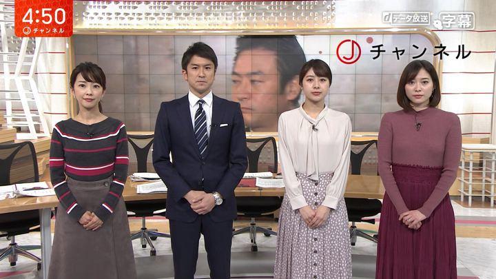 2019年12月10日久冨慶子の画像01枚目