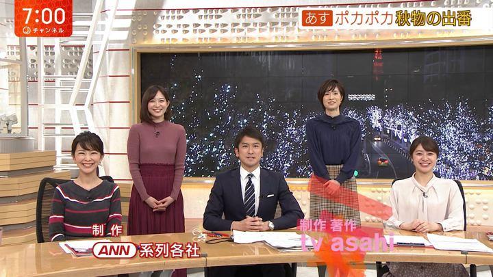 2019年12月10日久冨慶子の画像09枚目