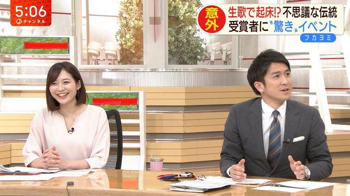 2019年12月11日久冨慶子の画像03枚目