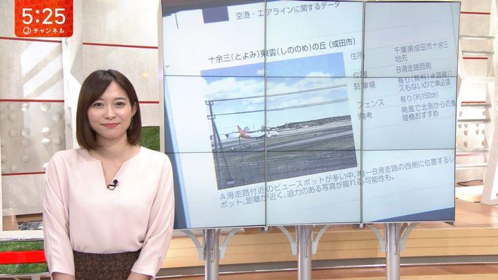 2019年12月11日久冨慶子の画像10枚目