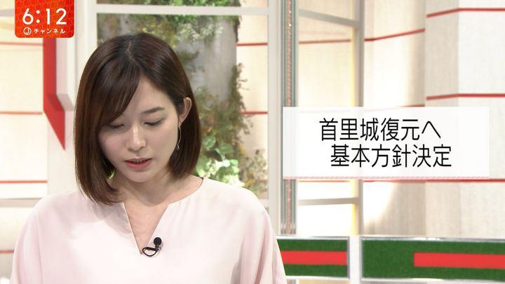 2019年12月11日久冨慶子の画像15枚目