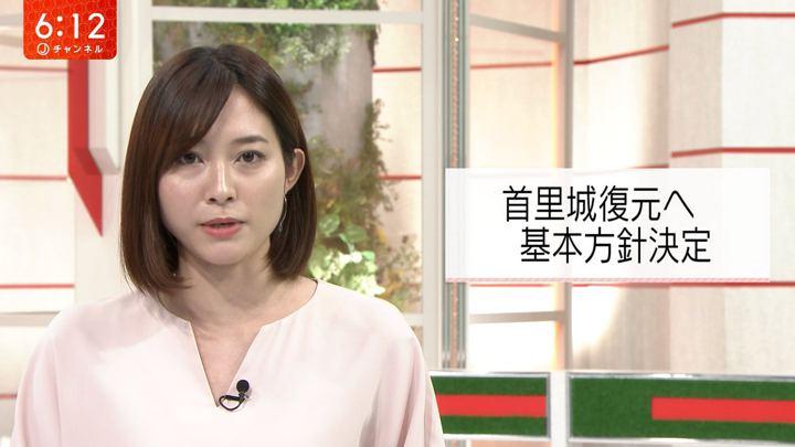 2019年12月11日久冨慶子の画像16枚目