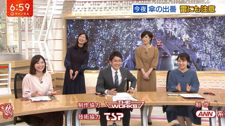 2019年12月11日久冨慶子の画像19枚目