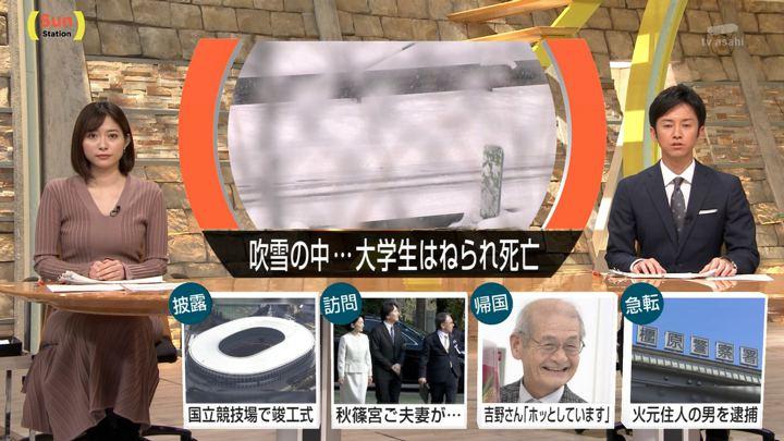 2019年12月15日久冨慶子の画像02枚目
