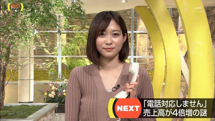 2019年12月15日久冨慶子の画像07枚目