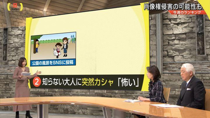 2019年12月15日久冨慶子の画像12枚目