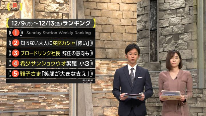 2019年12月15日久冨慶子の画像13枚目