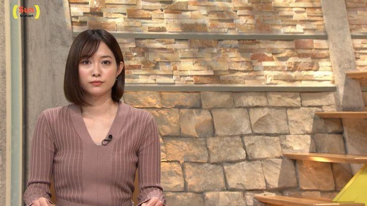 2019年12月15日久冨慶子の画像14枚目