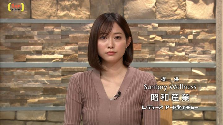 2019年12月15日久冨慶子の画像15枚目