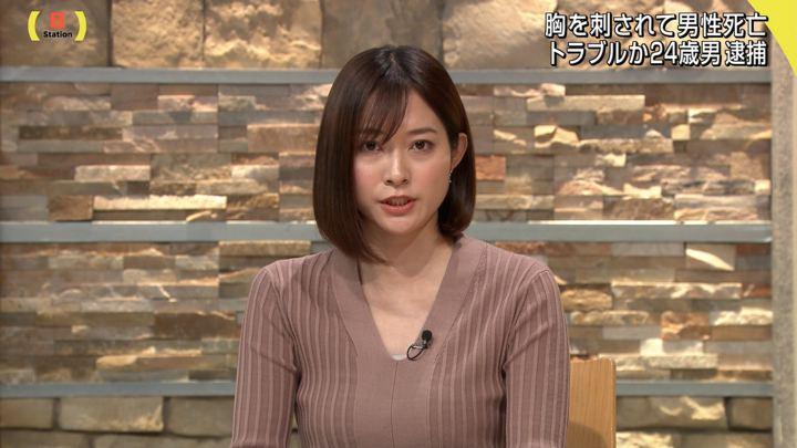 2019年12月15日久冨慶子の画像16枚目